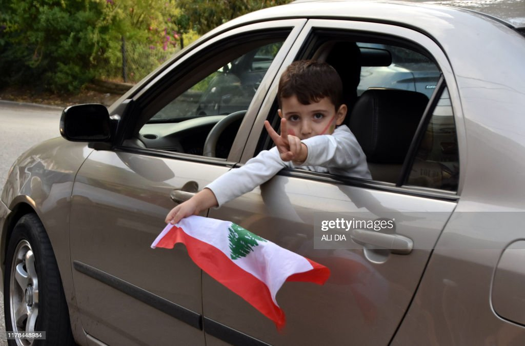 LEBANON-POLITICS-DEMO-UNREST : ニュース写真