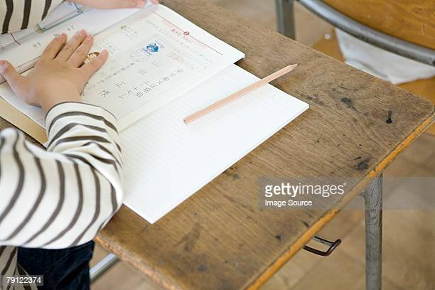 子供を持つ、教科書