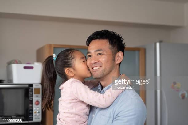 子供のキス父 - 主夫 ストックフォトと画像