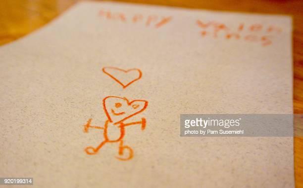 Child-Drawn Valentines Day Card