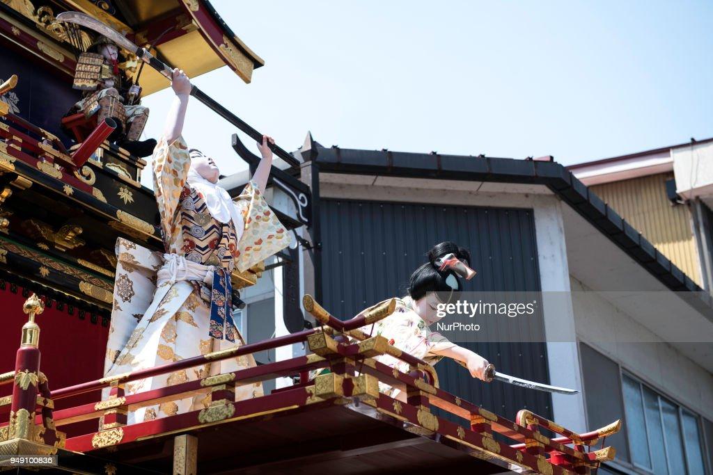 Furukawa Festival 2018 - Day 2