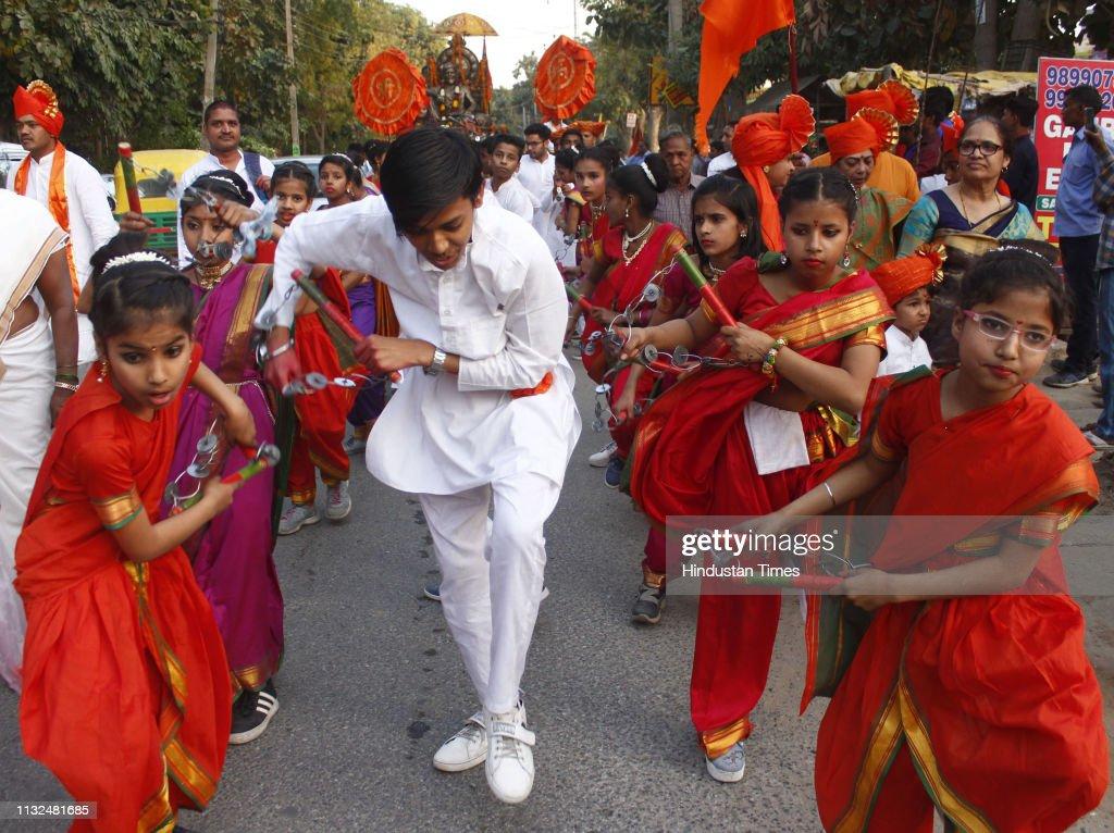 IND: Procession To Celebrate Chhatrapati Shivaji Maharaj Janmotsav