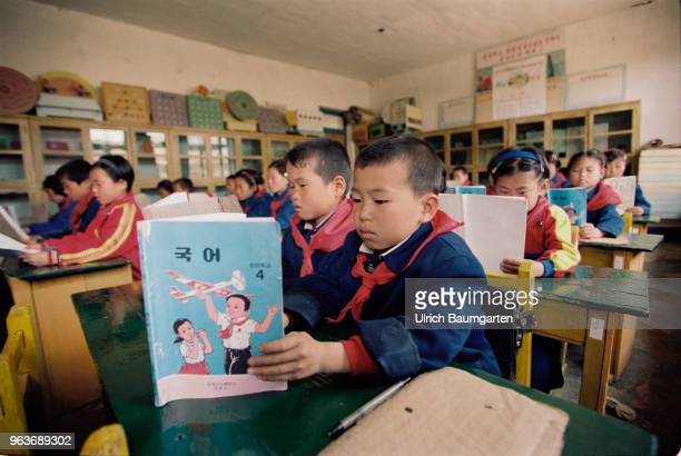 Children during lessons in a primary school in Hwasan