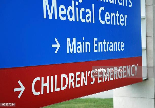 Children Emergency Room Sign