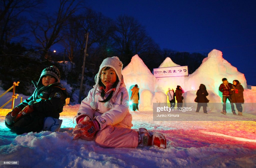 Lake Shikotsu Ice Festival 2009 : News Photo