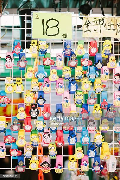 Nouveautés Montres enfants, Street market, Mong Kok, Hong Kong
