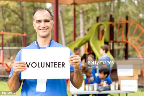 子供のスポーツ チームのローカル災害救援の寄付の慈善ドライブ。 - 危機管理 ストックフォトと画像
