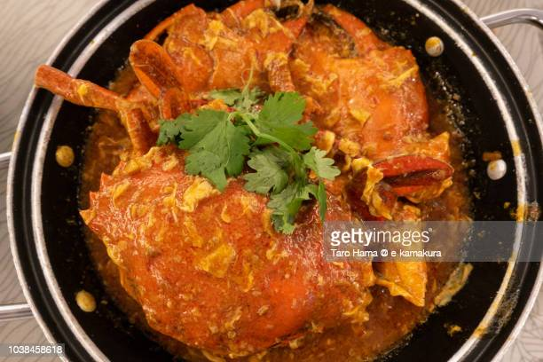 chili crab in singapore - chilli crab stock photos and pictures