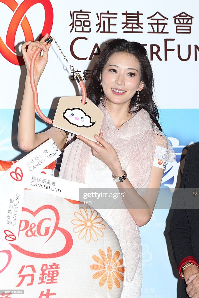 Chi-ling Lin attended female cancer protection activity on Monday April 08, 2013 in Hong Kong, China.