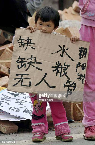 LUSHAN China A girl holds up a message written on cardboard conveying the difficult situation in Lushan county in Ya'an in the southwestern Chinese...