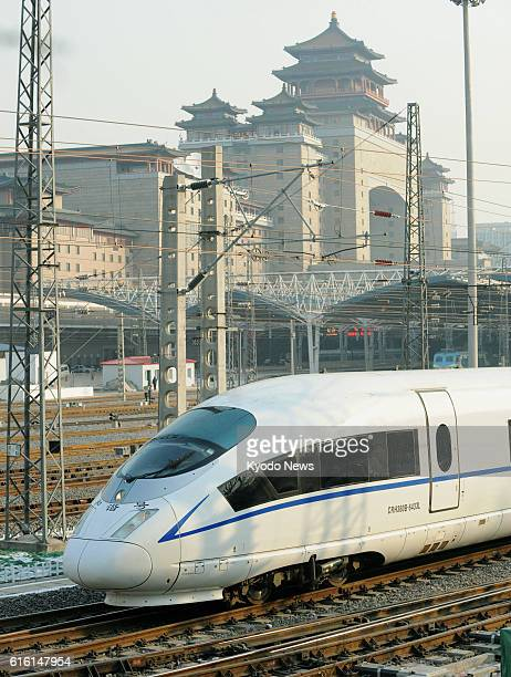 BEIJING China A new highspeed train leaves Beijing West station on Dec 26 as the world's longest highspeed train line298 kilometers in length began...
