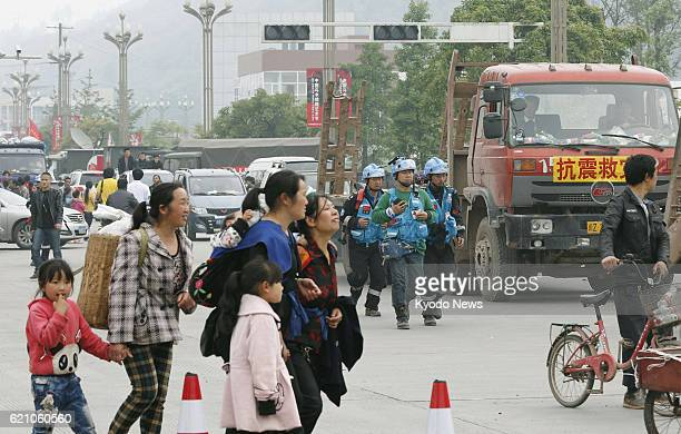 YA'AN China A quake relief vehicle is seen at a main street in the Lushan county area of Ya'an in the southwestern Chinese province of Sichuan on...