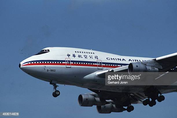 China Airlines Boeing 747 lands at Kai Tak airport in Kowloon Hong Kong The approach over highlypopulated areas is considered one of the most...