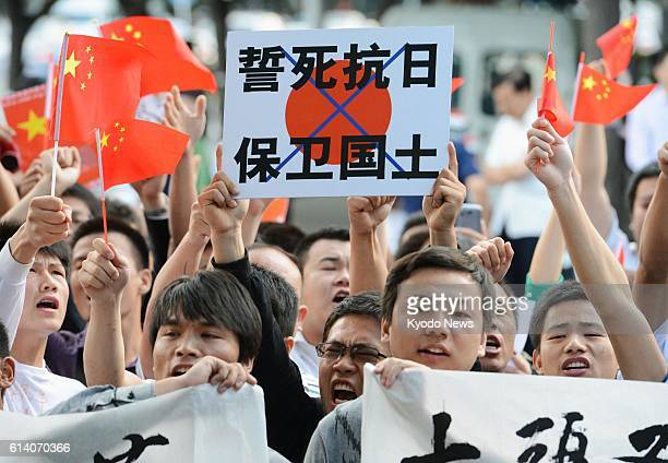 BEIJING China AntiJapan protesters demonstrate in front of the Japanese Embassy in Beijing on Sept 13 2012 Protesters chanted antiJapanese slogans...