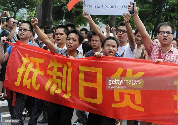 DONGGUAN China AntiJapan protestors hold a banner that reads 'Boycott Japanese products' in Dongguan in China's Guangdong Province on Aug 26 2012...