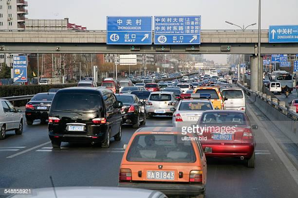 China Beijing Beijing - traffic jam on the motorway