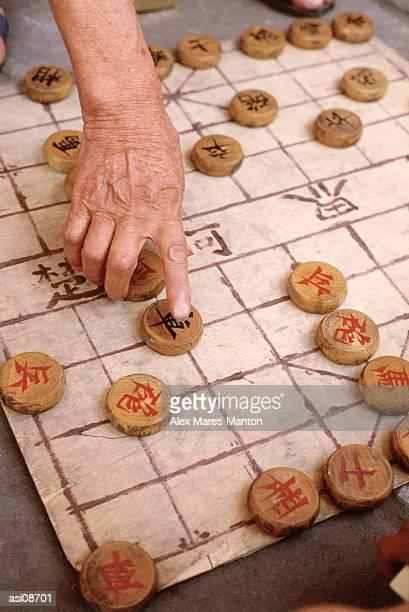 China, Beijing, Chinese chess game