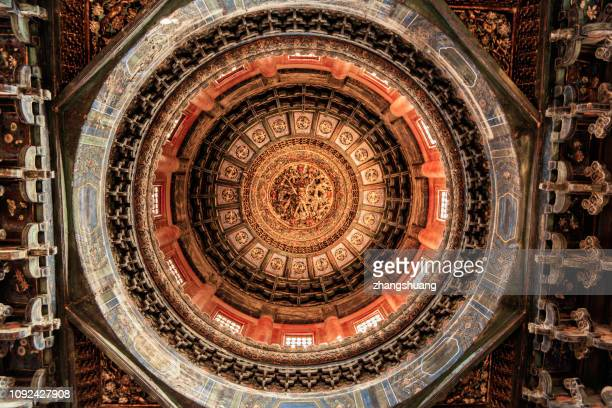 china beijing forbidden city palace chinese golden dragon ceiling - temple of heaven stock pictures, royalty-free photos & images