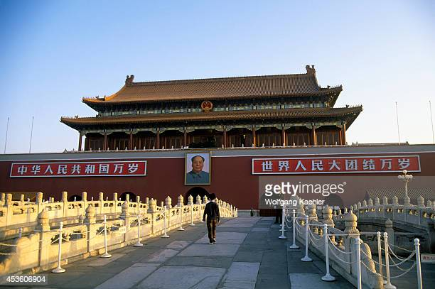 China Beijing Gate Of Heavenly Peace