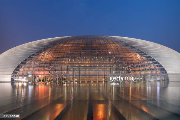 china beijing national grand theater night view - national landmark stock pictures, royalty-free photos & images