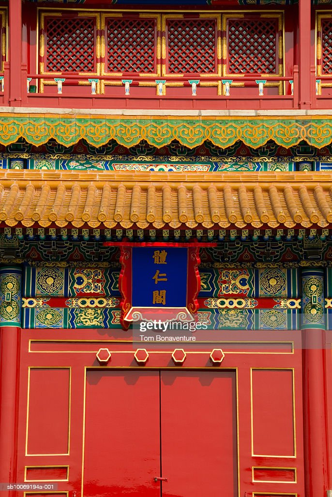 China, Beijing, The Forbidden City, Ornate paintwork and gold leaf decoration on doorway, close-up : Stockfoto