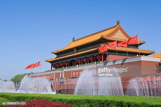 china, beijing, tiananmen gate of heavenly peace - 2007 stock pictures, royalty-free photos & images