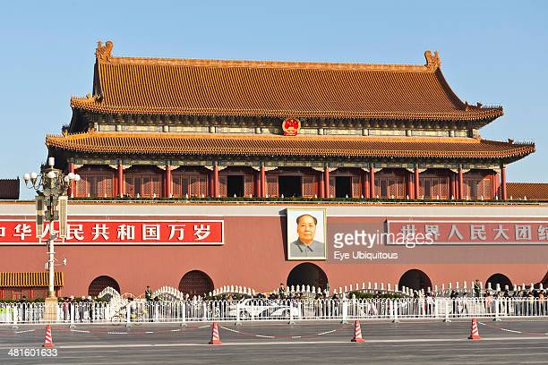 China Beijing Tiananmen Square The Tiananmen also known as Gate of Heavenly Peace