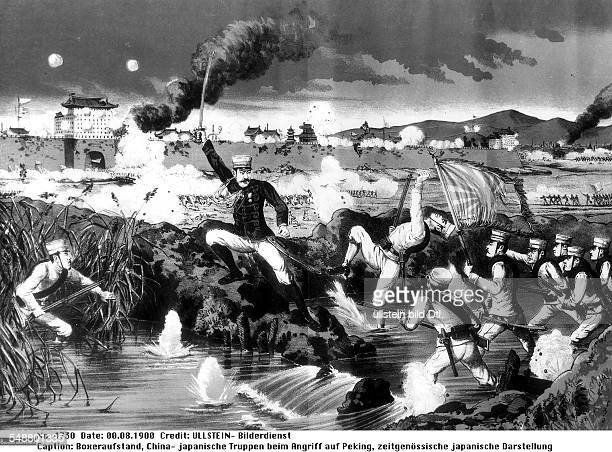 China Boxer Rebellion Attack by Japanese troops on Beijing August 1900 contemporary Japanese depiction Vintage property of ullstein bild