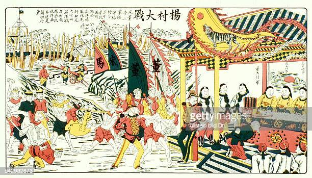 China Boxer Rebellion European prisoners are lead to the mandarin after the battle near Yangtsung 1900