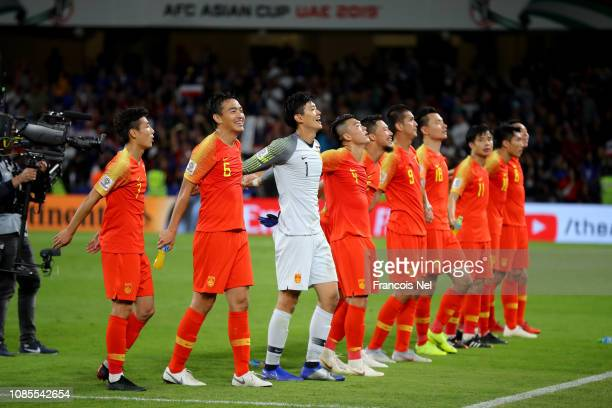 China celebrate victory in the AFC Asian Cup round of 16 match between Thailand and China at Hazza Bin Zayed Stadium on January 20 2019 in Al Ain...