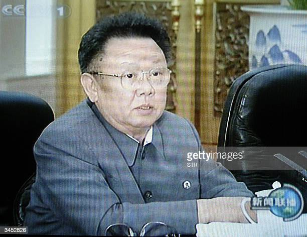 China Central Television footage released 21 April 2004, shows North Korean leader Kim Jong-Il during a meeting with Chinese President Hu Jintao at...
