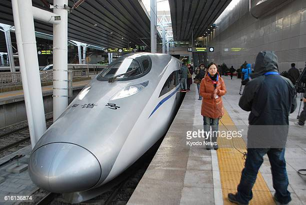 BEIJING China China unveils to the media a highspeed train at Beijing West Station in the Chinese capital on Dec 22 2012 China plans to operate the...