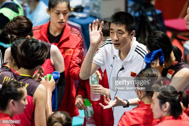 China Coach An Jiajie during the FIVB Volleyball World Grand Prix match between China vs Japan on July 21 2017 in Hong Kong Hong Kong