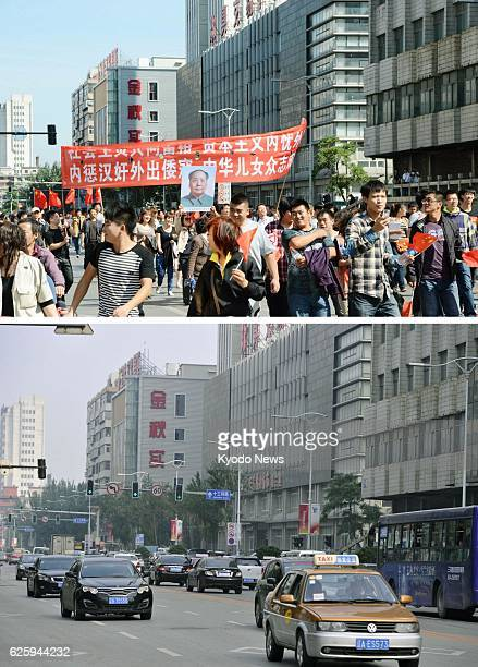 SHENYANG China Combination photos show an antiJapan demonstration in Shenyang in China's Liaoning Province on Sept 18 the 81st anniversary of a 1931...