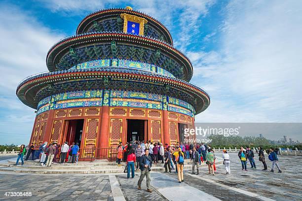 中国の中国人観光客の群衆天壇北京観光 - 中国北東部 ストックフォトと画像