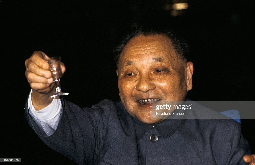 China, Deng Xiaoping : Nachrichtenfoto