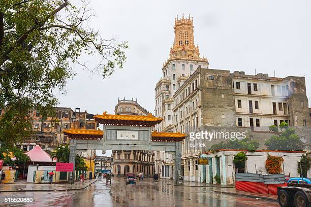 China district in Havana, Cuba