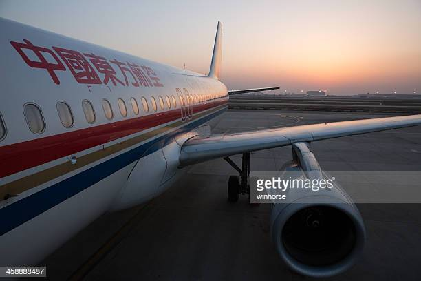 China Eastern Airlines Airbus A320