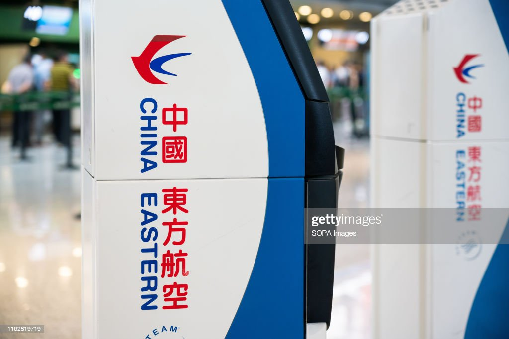 China Eastern Airlines Logo Seen On A Check In Kiosk In Shanghai News Photo Getty Images