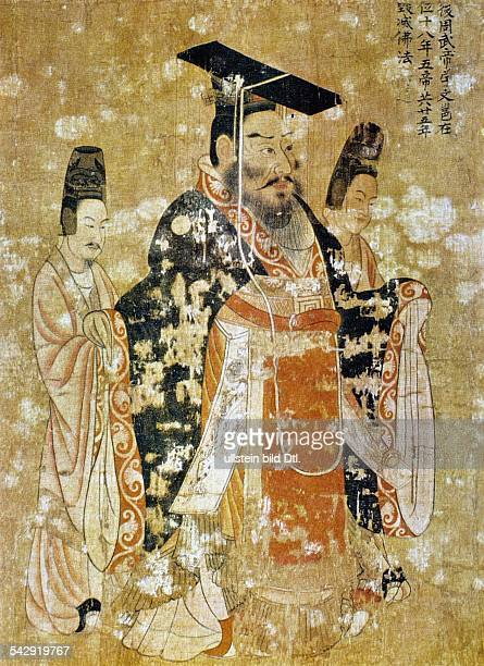 China Emperor Wu Ti 543-578 of the later Zhoou dynatypanitng by Yen Li-Pen Boston, Mus of Fine Arts