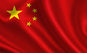 China flag. A series of