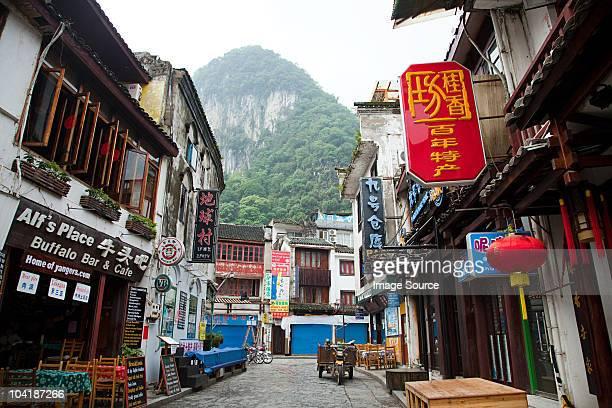 China, Provinz guangxi, Yangshou village