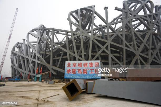 China Hebei Beijing Sommerolympiade 2008 Blick auf die Baustelle des Nationalstadions | Summer Olympics 2008 view on the construction site of the new...