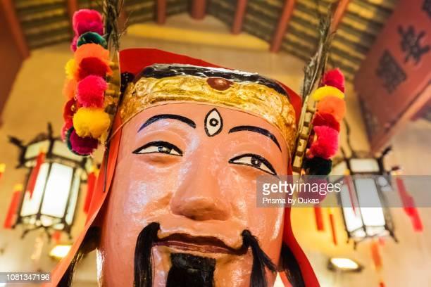 China Hong Kong Central Hollywood Road Man Mo Temple Statue of Taoist God