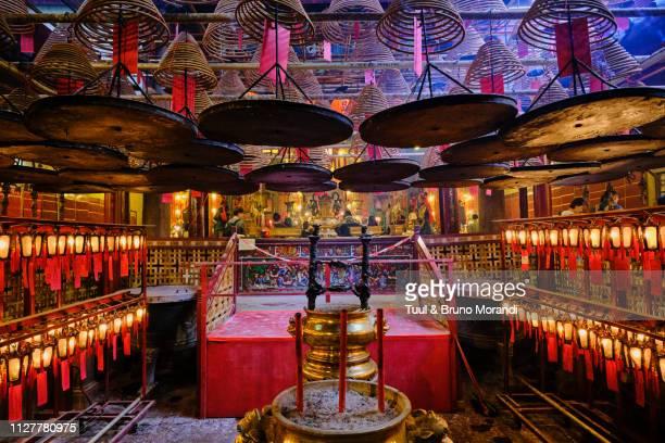 China, Hong Kong, Hong Kong Island, Man Mo Temple