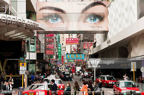 China Hongkong Kowloon - Kimberly Road