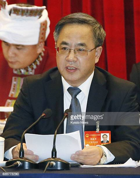 BEIJING China Hu Chunhua Chinese Communist Party secretary of Guangdong Province says at a discussion during the annual National People's Congress...