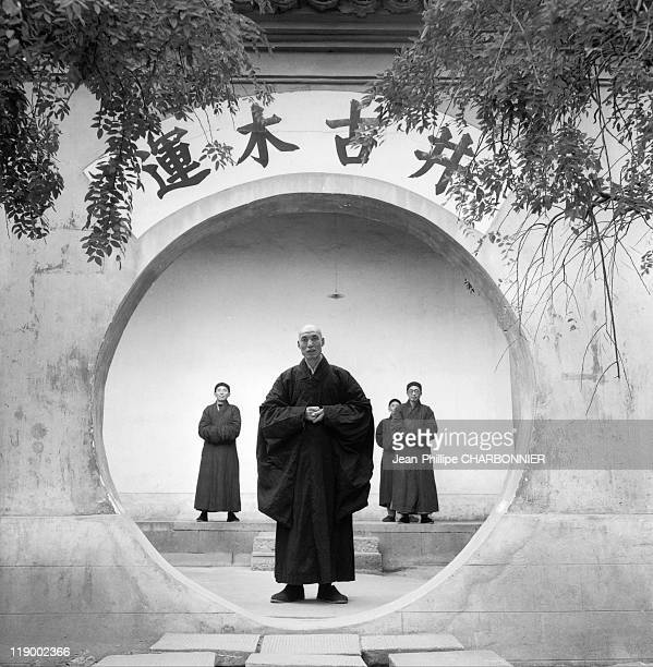 China In The 1950's