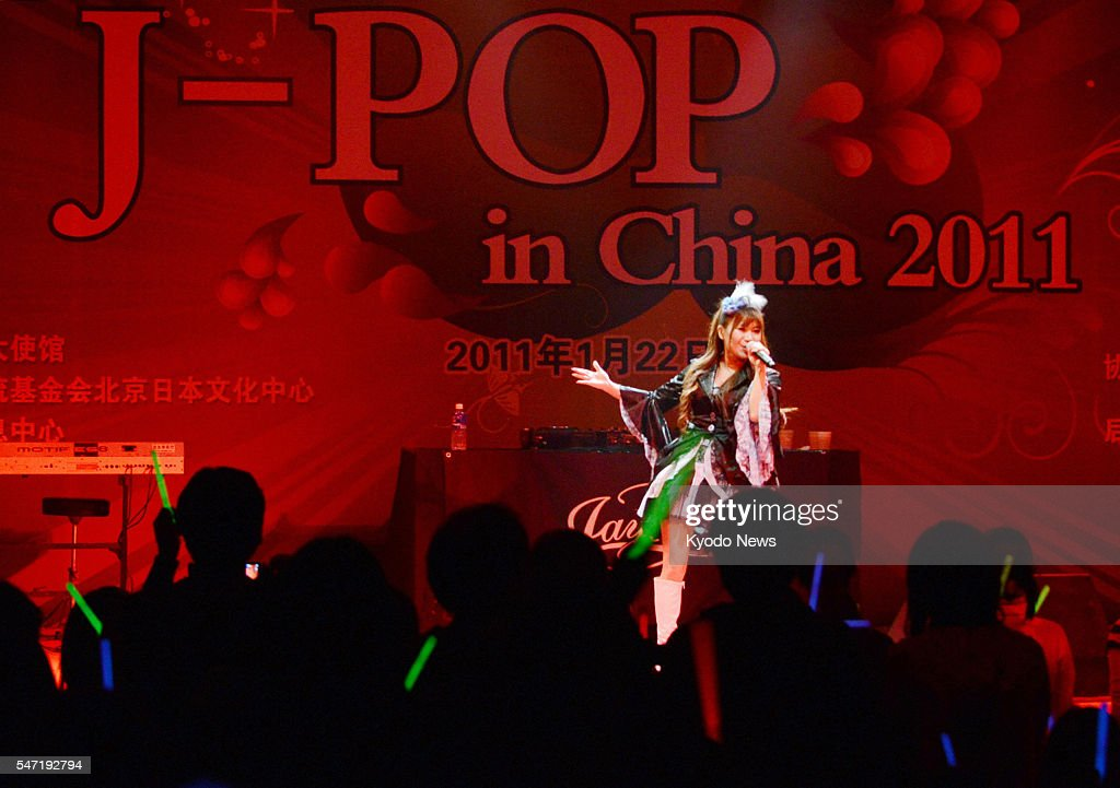BEIJING, China - Japanese ''anime'' song singer Ayane