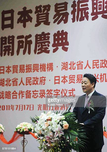 WUHAN China Japan's Economy Trade and Industry Minister Banri Kaieda makes a speech during the opening ceremony for an office of the Japan External...